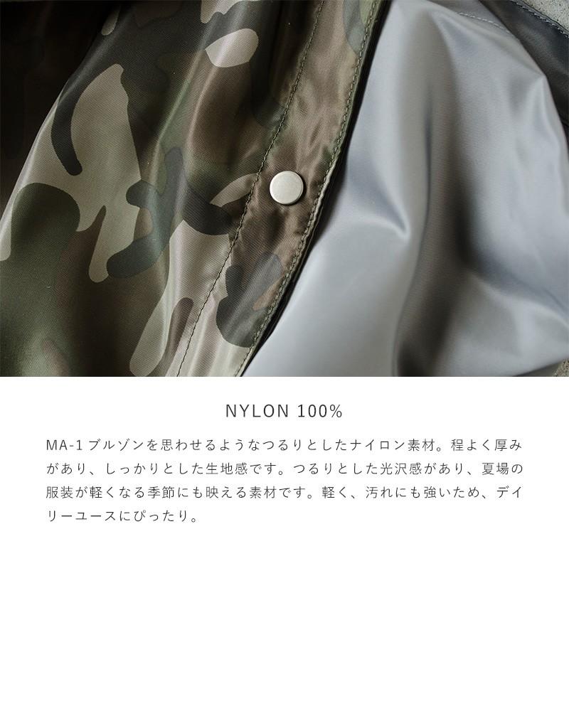 """kha:ki(カーキ)ナイロンサコッシュ""""NYLON PETIT SACOCHE"""" mil-17sbg13"""