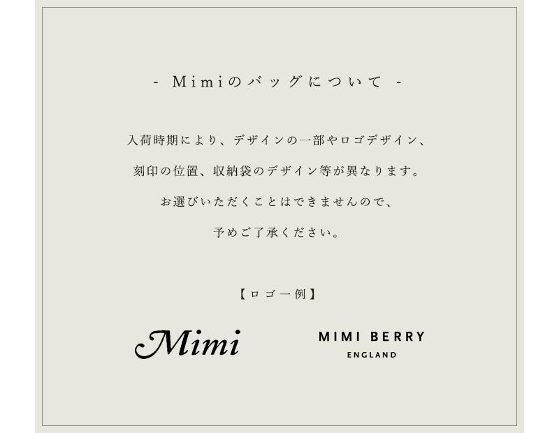 "Mimi(ミミ)グレインベジタブルタンニンレザーショルダーバッグ""HEBE"" hebe"