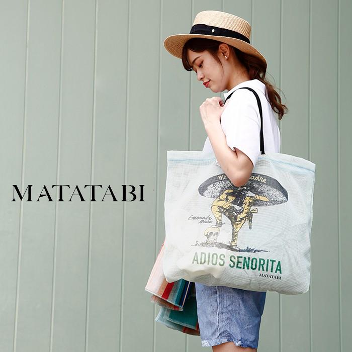 MATATABI(マタタビ)プリントメッシュスーベニアバッグmt-b-164