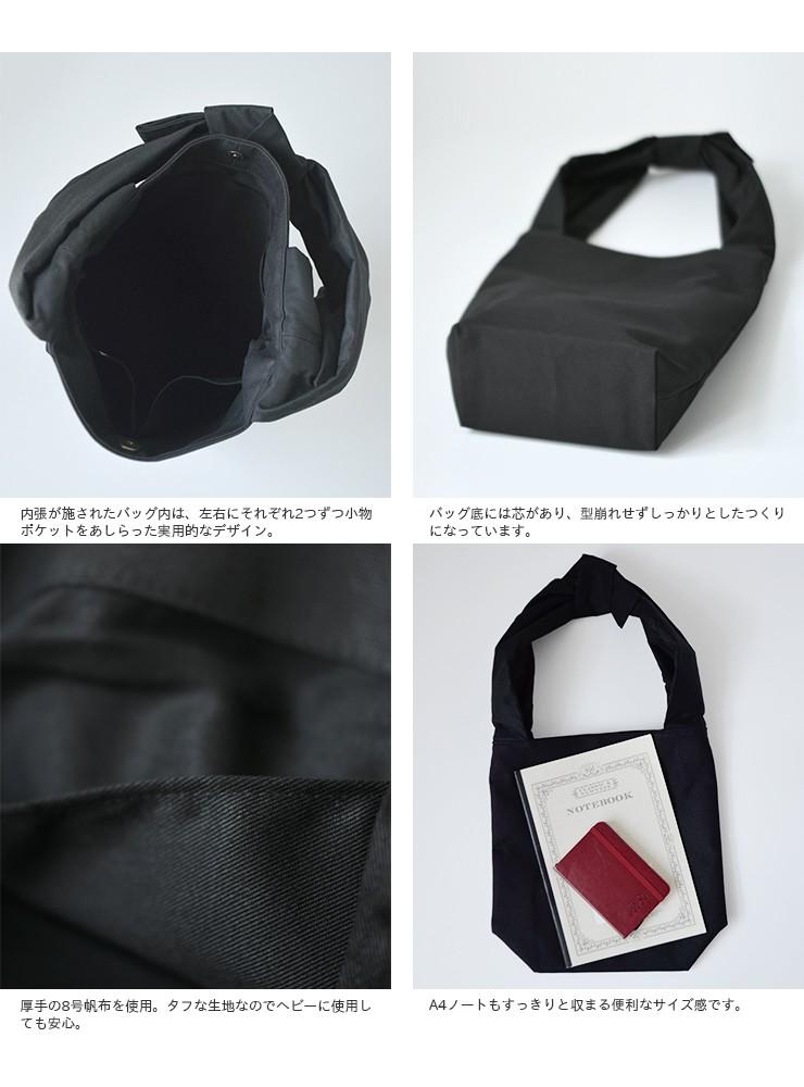 """MIN BAGGAGE(ミンバゲッジ)musubi帆布ショルダーバッグ""""musubu"""" musubi-shoulder"""