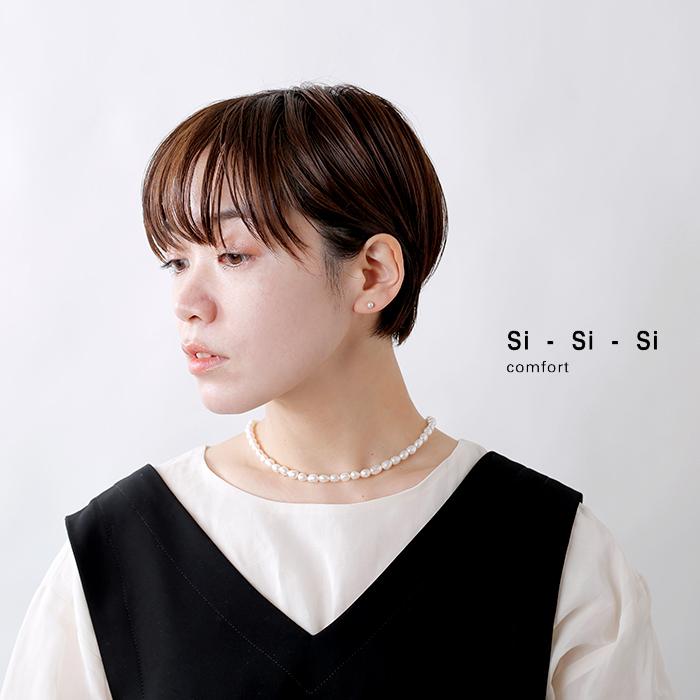 Si-Si-Si(スースースー)aranciato別注 ウサギモチーフマンテル本淡水バロックパールネックレス n-125