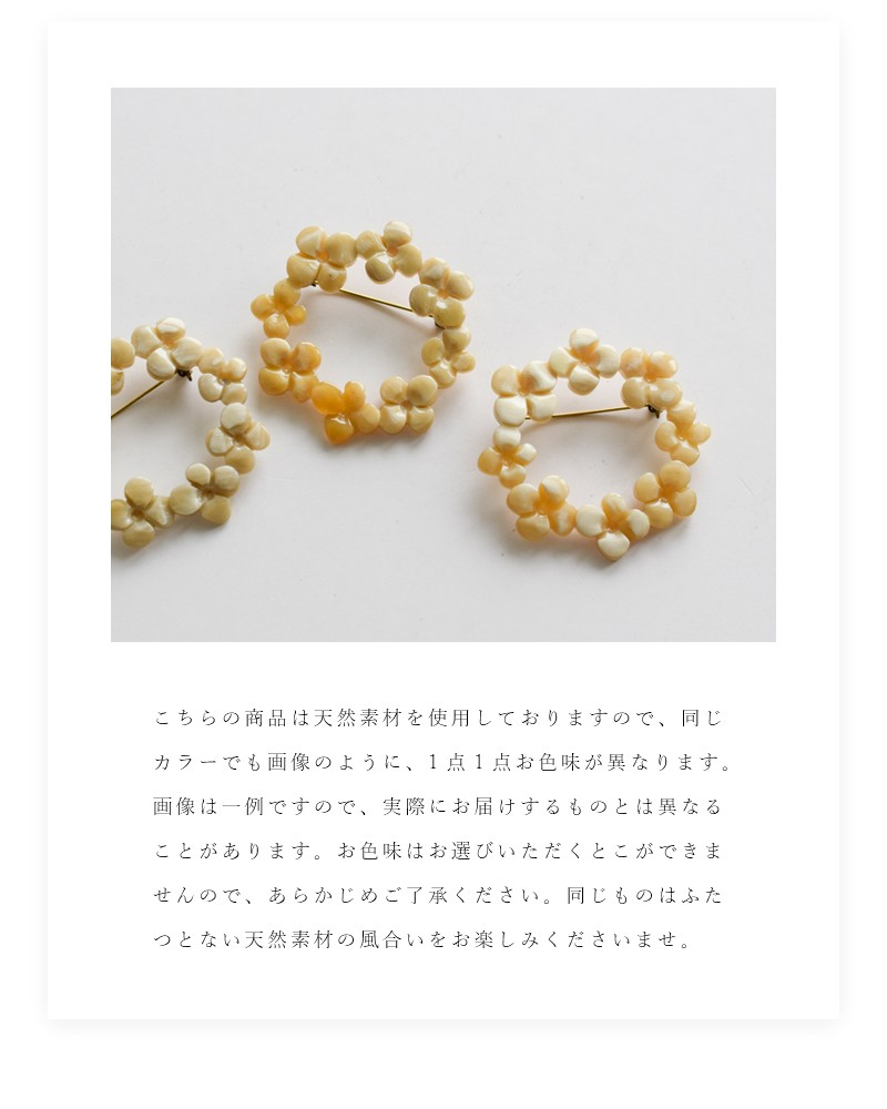 "Si-Si-Si(スースースー)バッファローホーン フラワーリングブローチ""FLOWER RING"" n-149"