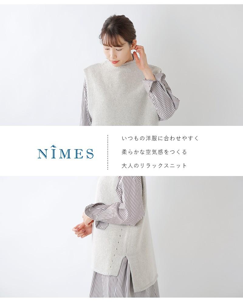 NIMES(ニーム)ラムズウールローゲージニットベスト nfk20509031