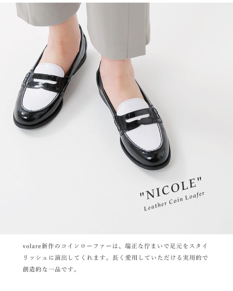 """volare(ヴォラーレ)レザーコインローファー""""NICOLE"""" nicole"""
