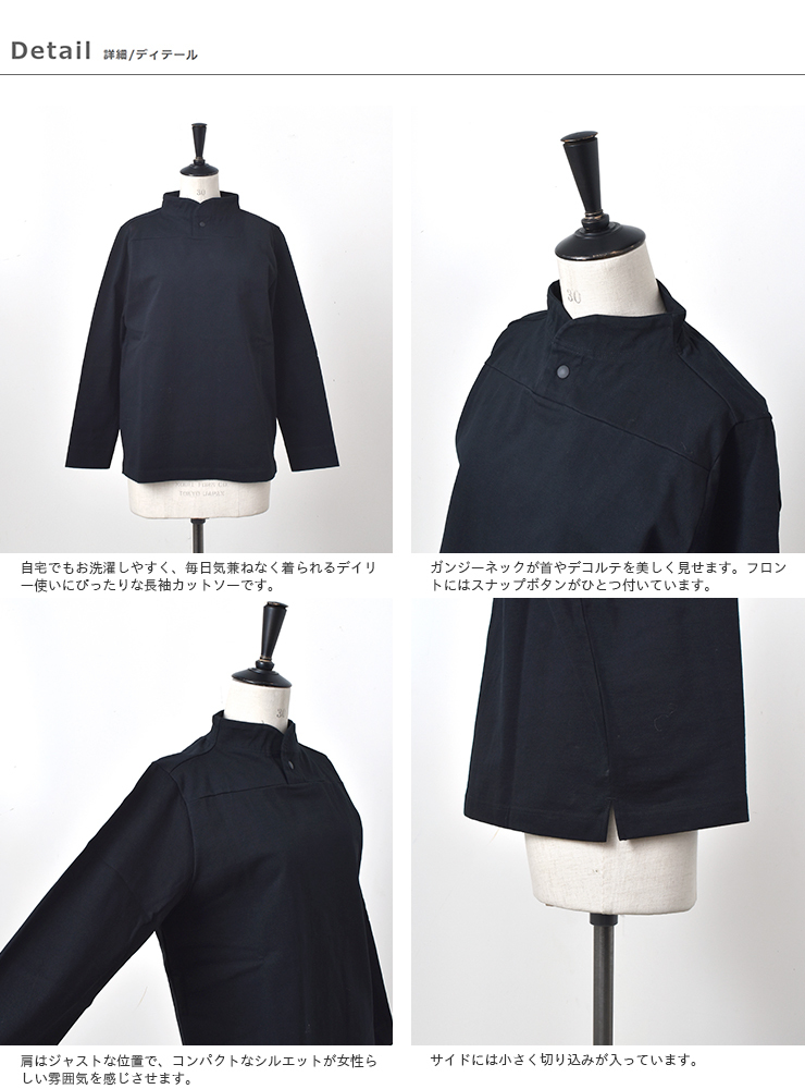 nisica(ニシカ)コットンスナップボタンガンジーネック長袖カットソー nis-959