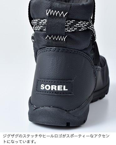 """SOREL(ソレル)ウィットニーショート ウォータープルーフショートブーツ""""WHITNEY SHORT"""" nl3088"""