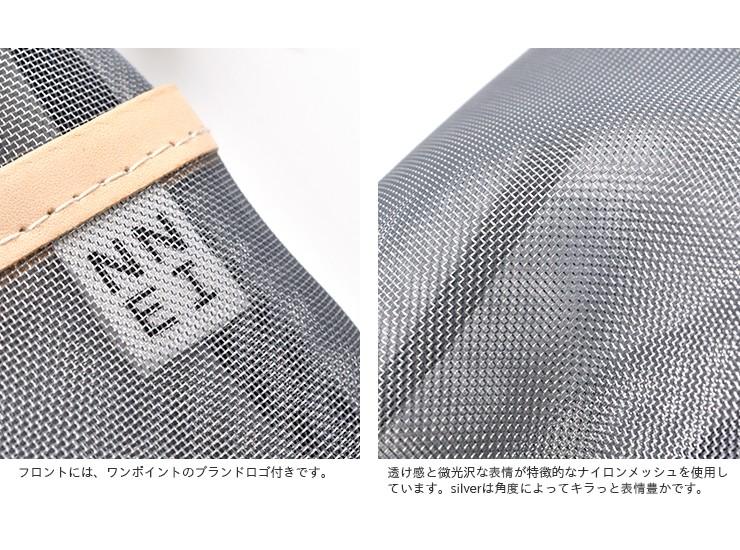 """NNEI(ネイ)ナイロンメッシュミニサコッシュ""""Drip Sacosh"""" nn01-06"""