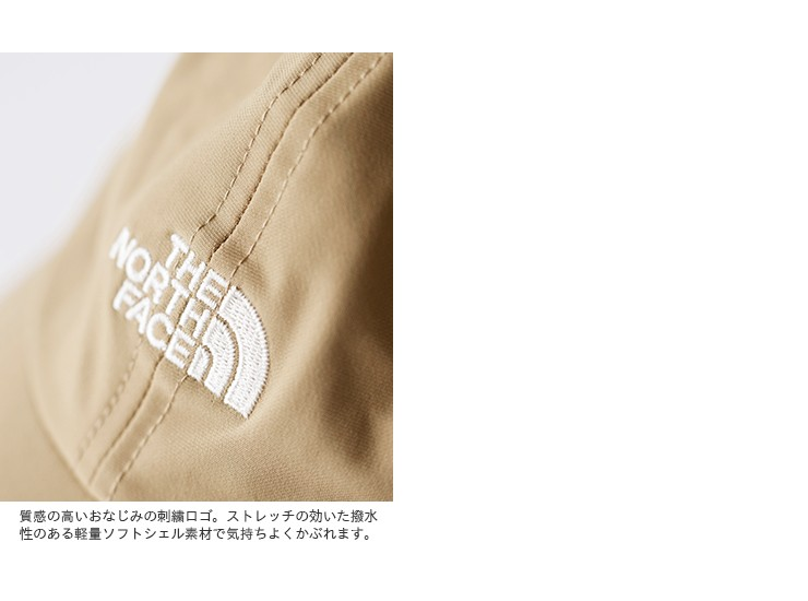"THE NORTH FACE(ノースフェイス)ロゴバーブキャップ""Verb Cap"" nn01903"