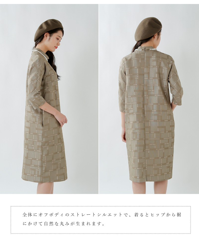 nooy(ヌーイ)レイルウェイジャガードロールカラードレス nop01ss19