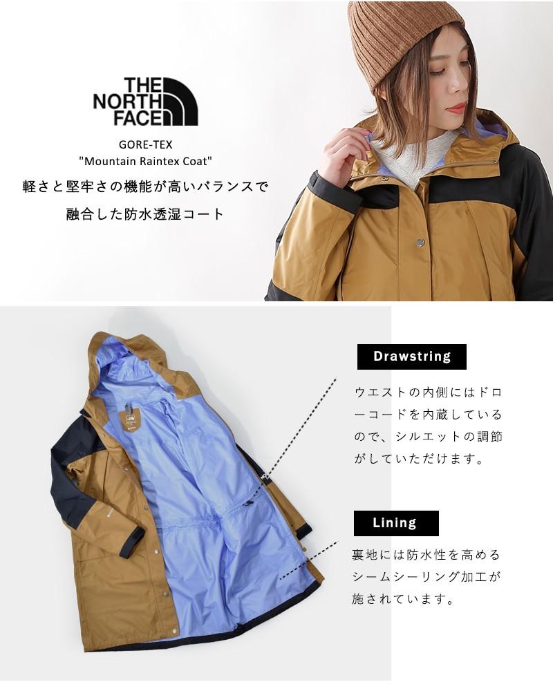 THE NORTH FACE(ノースフェイス)GORE-TEXマウンテンレインテックスコート npw11940