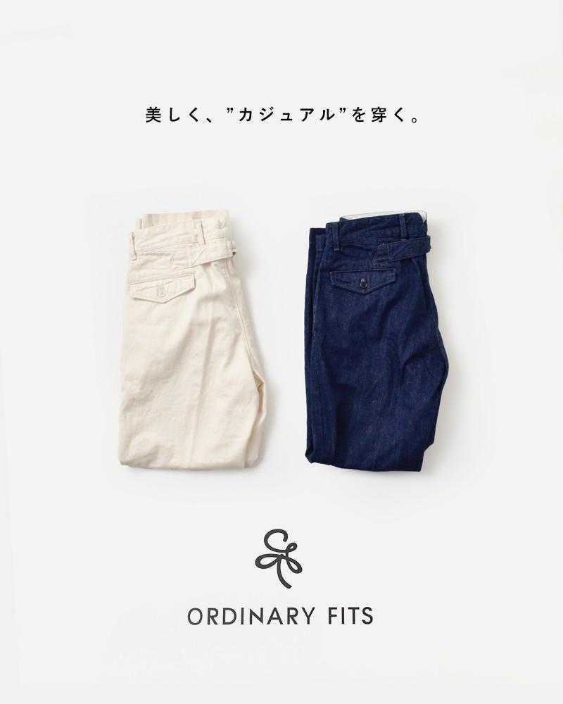 ordinaryfits(オーディナリーフィッツ)コットンヤードトラウザーパンツ of-p043ow-044