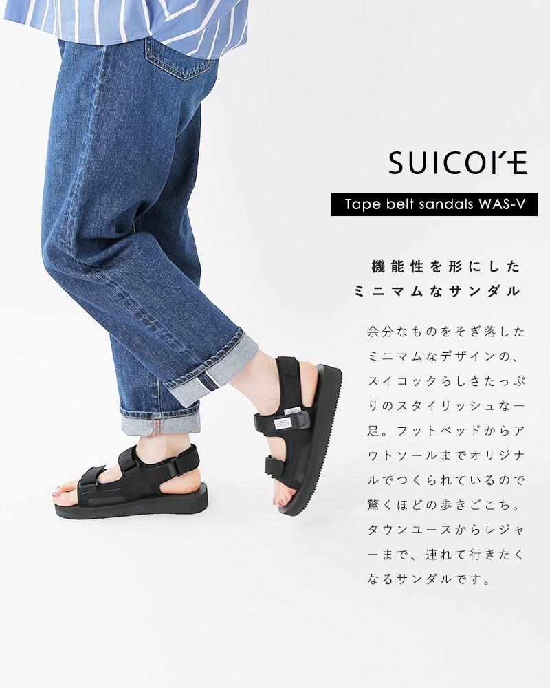 """SUICOKE(スイコック)テープベルトサンダル""""WAS-V"""" og-085v-was-v"""