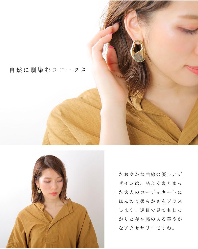 "MERAKI(メラキ)真鍮ピアス""Organic Brass Earrings L"""