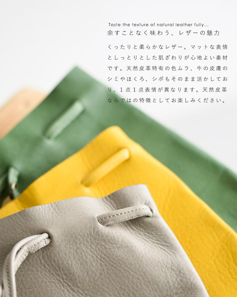 "yucchino(ユッキーノ)レザー巾着バッグ""OTONA eco-bag petit"" otona-eco-bag-petit"