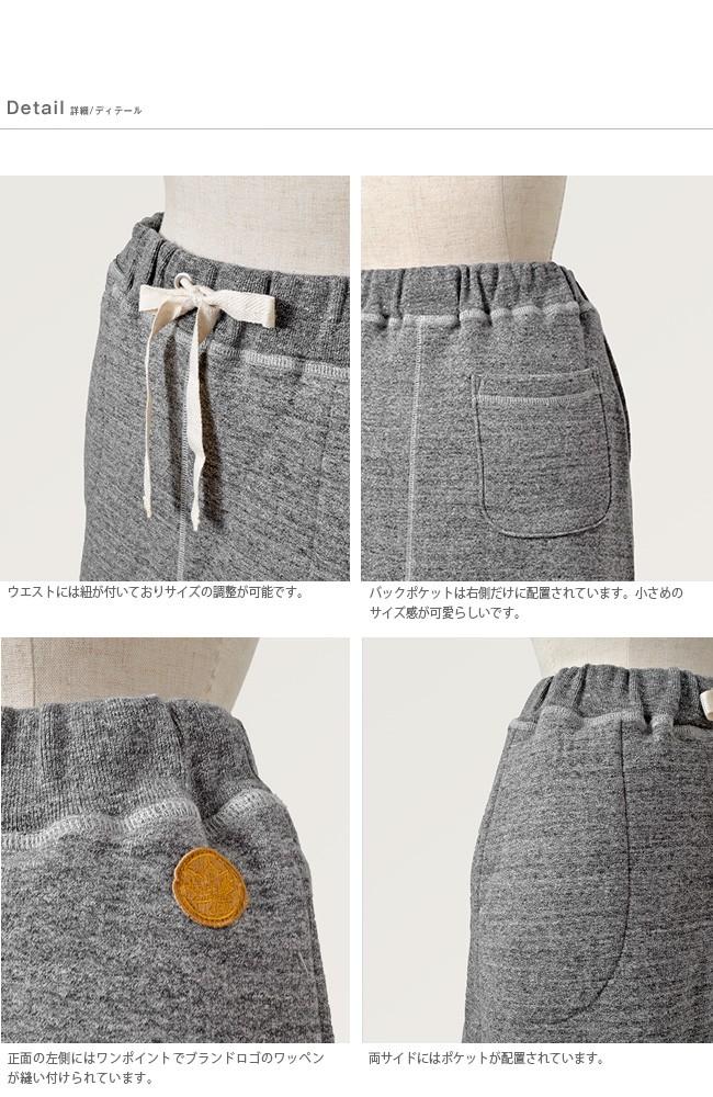 OZ(オンス)FRUXY フレアースウェットスカート oz16fsk4