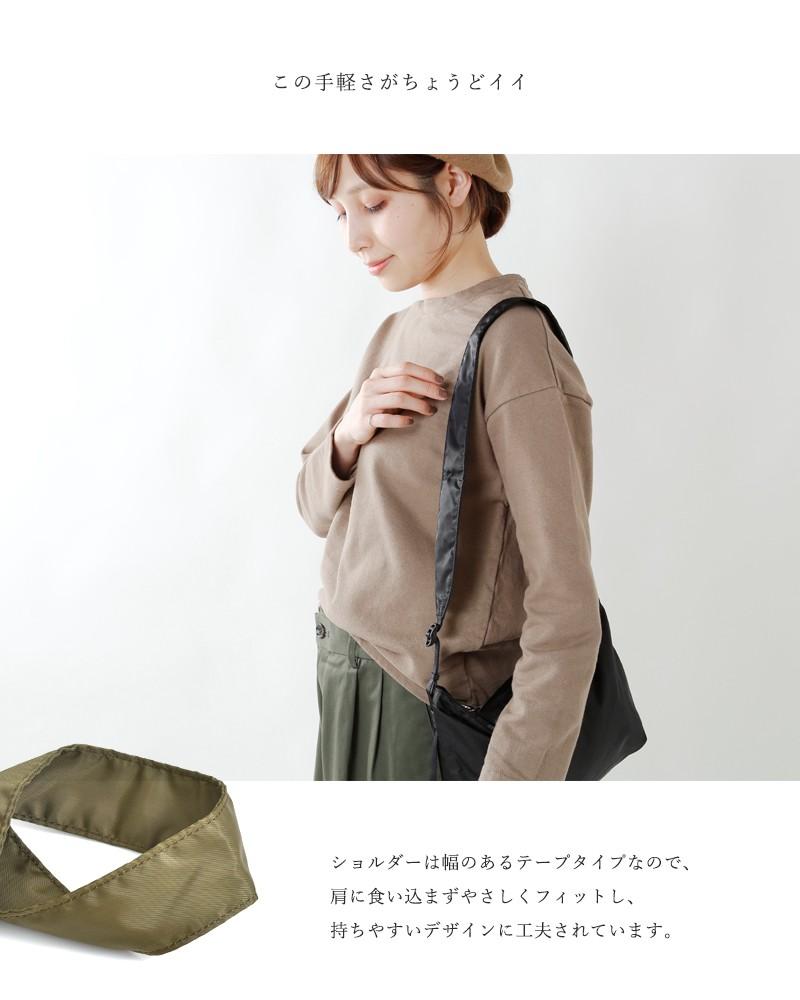 """STANDARD SUPPLY(スタンダードサプライ)パッカブルショルダーバッグM""""WEEKENDER"""" packable-shoulder"""