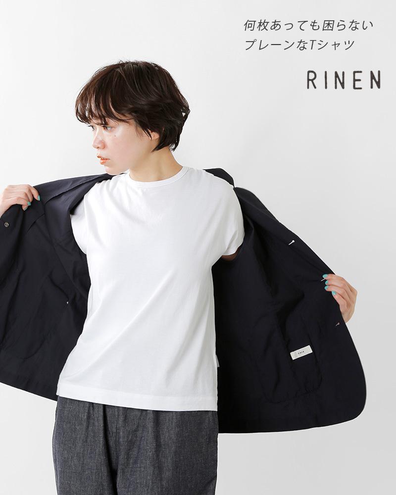 RINEN(リネン)40/2天竺コットンフレンチスリーブクルーネックTシャツr11104