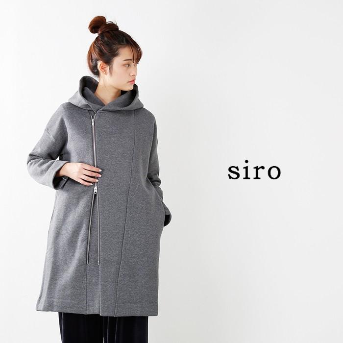 siro(シロ)ブラッシュドスウェットジャケットr733214