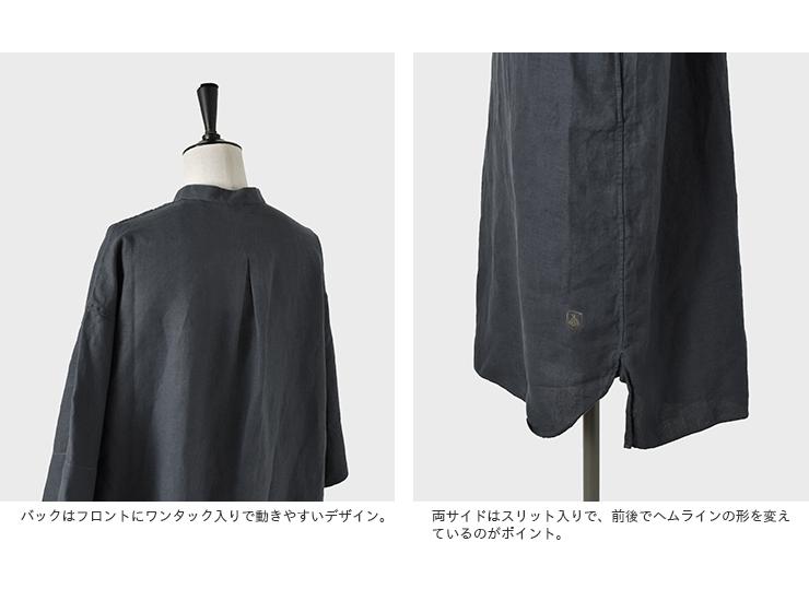 ORCIVAL(オーチバル・オーシバル)リネンスキッパーワイドシャツワンピース rc-3705ylm