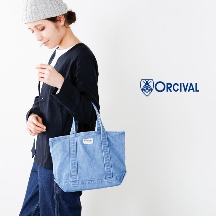 ORCIVAL(オーチバル・オーシバル)デニムトートバッグSrc-7118hdn-dnh