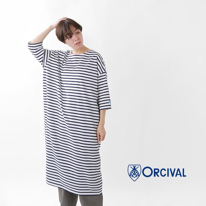 ORCIVAL(オーチバル・オーシバル)40/2ジャージーカットソーワンピースrc-9258