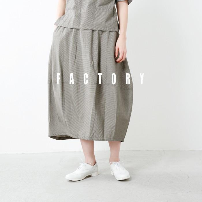 FACTORY(ファクトリー)<br>コットン千鳥格子バルーンスカートs-09