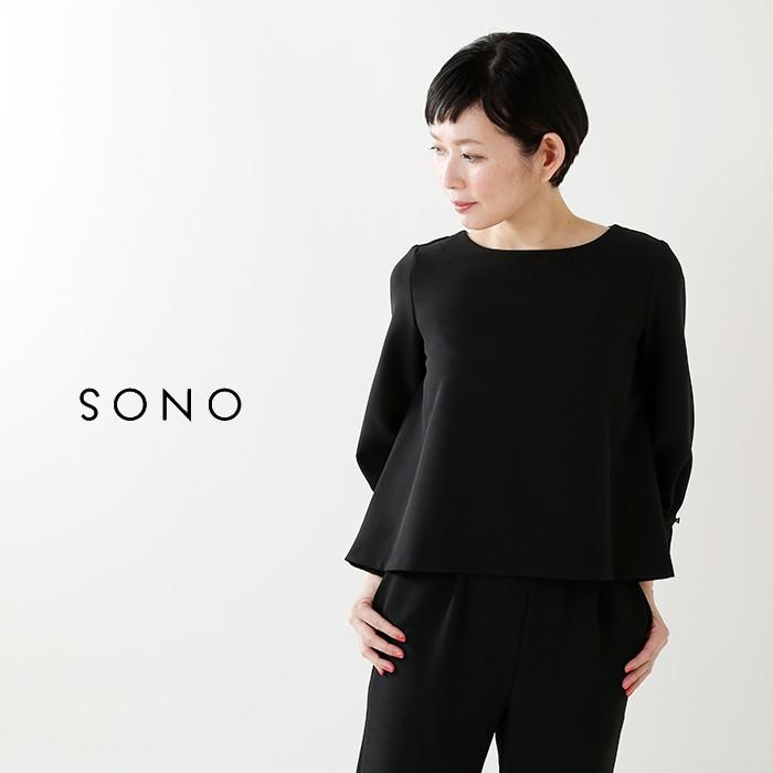 SONO(ソーノ)ウォッシャブル2wayストレッチブラウスs176bv035