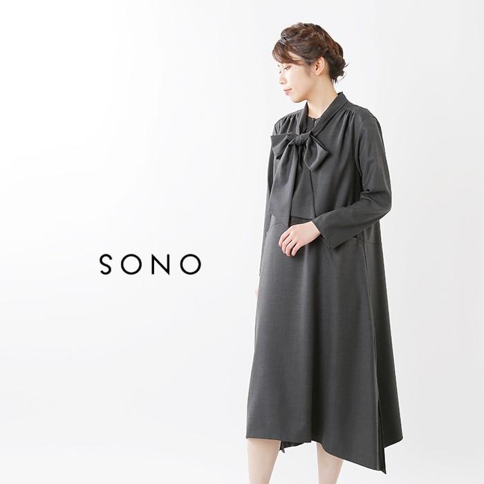 SONO(ソーノ)2wayボウタイフレアワンピース s196dv019