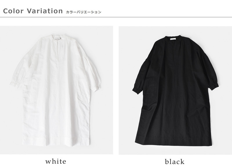 normment(ノーメント)リネンコットンスキッパーネックビックシャツドレスs476