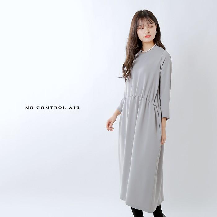 NO CONTROL AIR(ノーコントロールエアー)ポリエステルサテンダブルクロスワンピース s9-nc034op