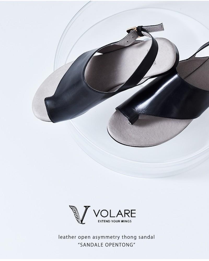 """volare(ヴォラーレ)レザーオープンアシンメトリートングサンダル""""SANDALE OPENTONG"""""""