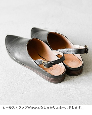 """volare(ヴォラーレ)バックストラップアーモンドトゥフラットレザーシューズ""""SANDAL POINTY"""" sandal-pointy"""