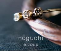 日常に溶け込むさりげない美しさが魅力のnoguchi BIJOUX(ノグチ) のアクセサリー 公式通販はこちら