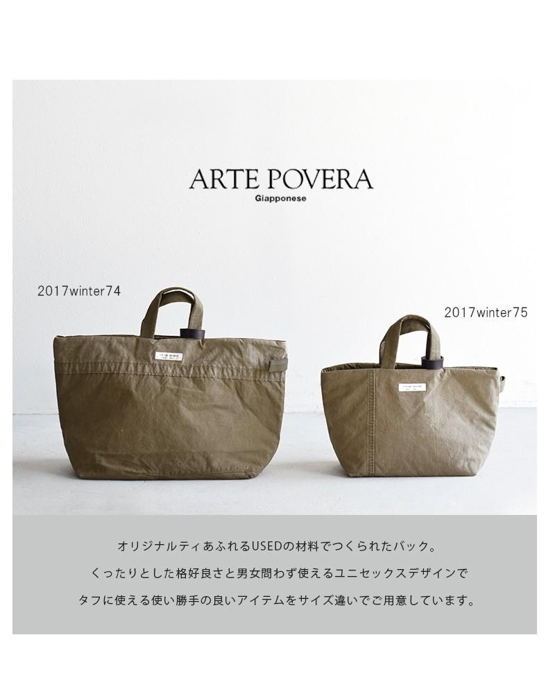 ARTE POVERA(アルテポーヴェラ)ブラックデニム ワンショルダーバッグ 2017summer48