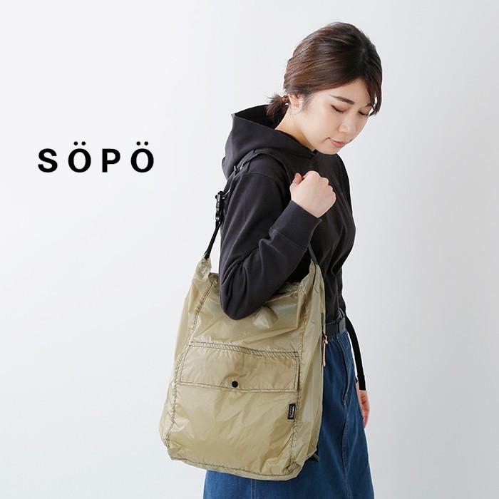 SOPO(ソポ)コーデュラナイロン2wayマルチバッグso-013