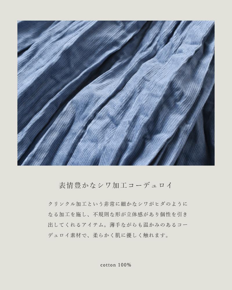 Rockmount(ロックマウント)コーデュロイしわ加工ロングスカート sp9948-corduroy