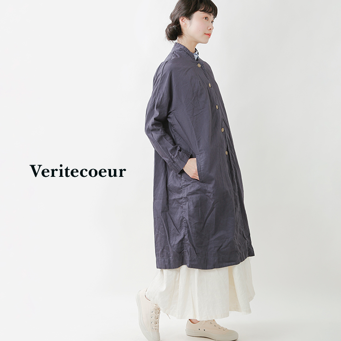 Veritecoeur(ヴェリテクール)コットンアローコートst-022