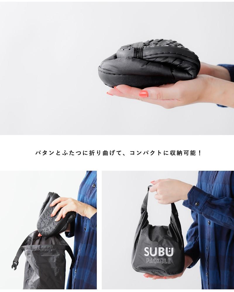 SUBU(スブ)パッカブルシューズ subu-packble