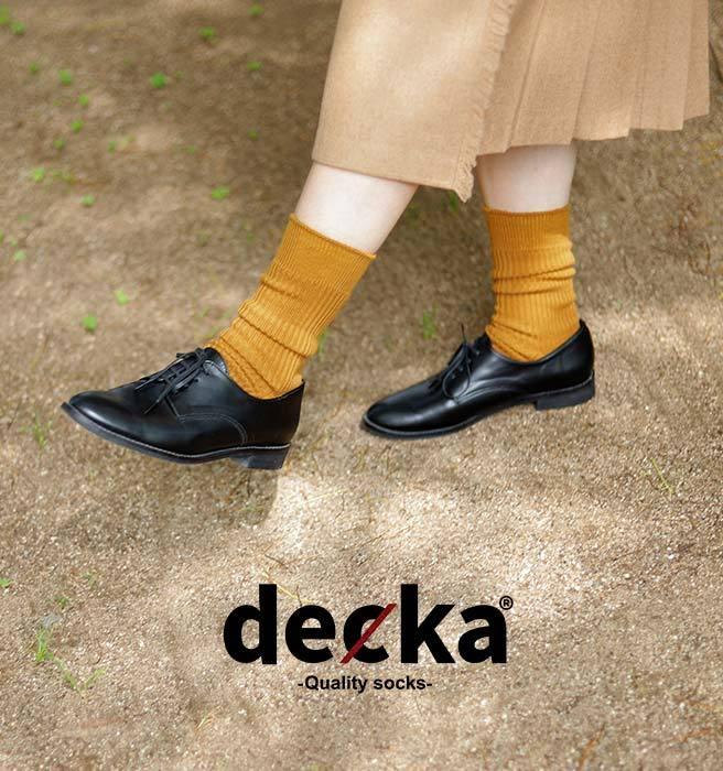 decka Quality socks(デカクォリティソックス)カシミヤコットンスペリオルリブソックス superior-rib-socks