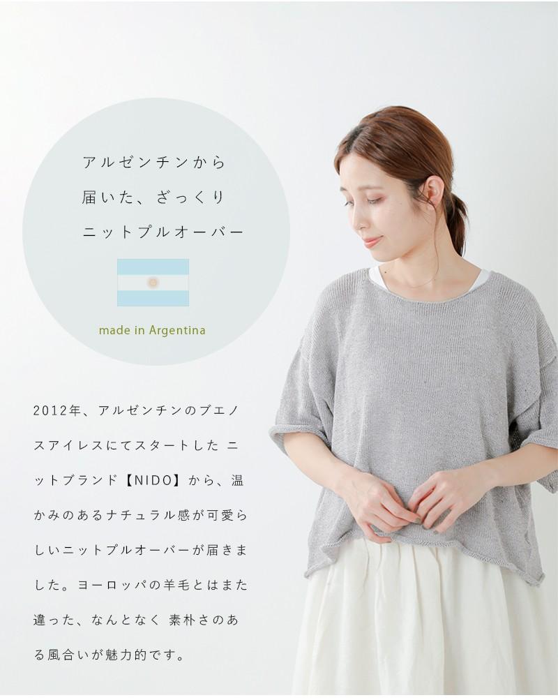 NIDO(ニド)リネンニット半袖プルオーバー t-shirt-lino