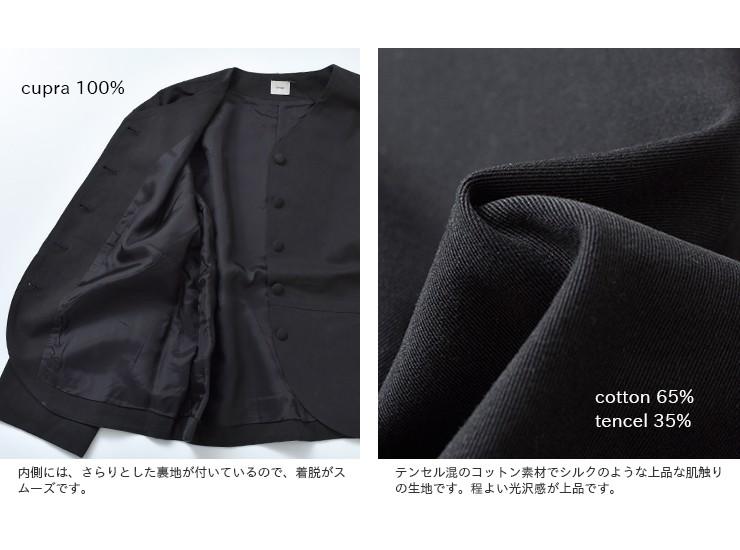 tumugu(ツムグ)スーピマコットンテンセルジャケット tb19432