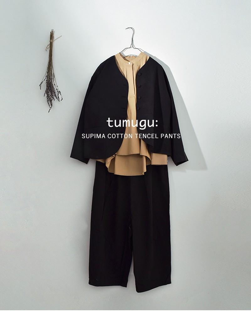 tumugu(ツムグ)スーピマコットンテンセルパンツ tb19434