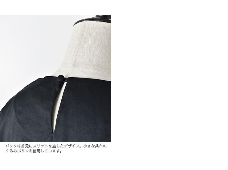 tumugu(ツムグ)コットンサテンプルオーバーtb19436