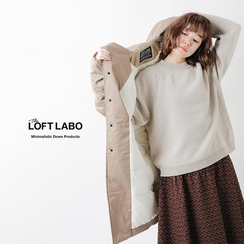 """The Loft Labo(ロフトラボ)×NANGA(ナンガ)フーデッドロングダウンコート""""WIIS"""" tl15fjk04"""