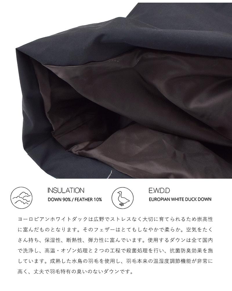 "The Loft Labo(ロフトラボ)×KAWADA FEATHER(カワダフェザー)ショールカラーダブルダウンコート""ROAR"" tl19fjk26"