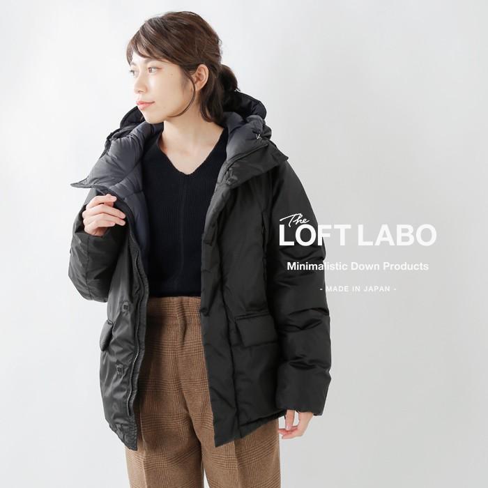 "The Loft Labo(ロフトラボ)×NANGA(ナンガ)マウンテンダウンジャケット""WENDY"" tl19fjk30"
