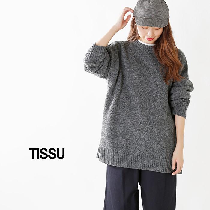 tissu(ティシュ)ブリティッシュウールユニセックスプルオーバーts183kn080