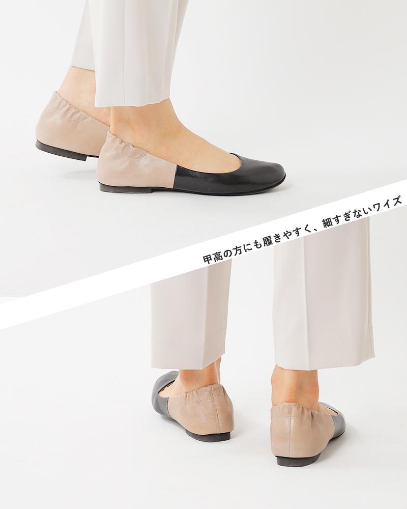 "volare(ヴォラーレ)配色レザーフラットシューズ""TWO TONE"" two-tone"