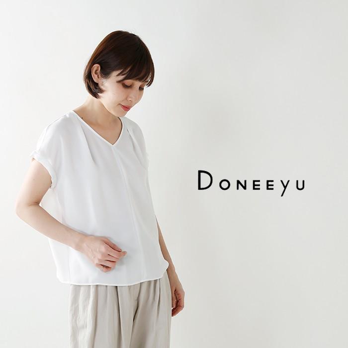 DONEEYU(ドニーユ)aranciato別注ウォッシャブルゆるVネックとろみブラウスu-2912