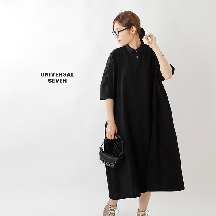 universal seven(ユニヴァーサルセブン)コットンギザジャージーポロワイドワンピース us192ct025